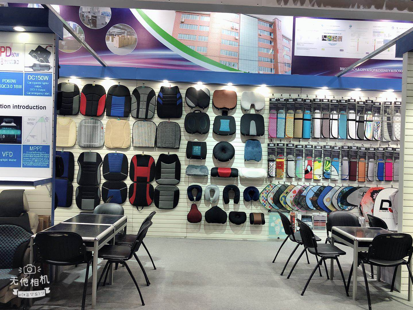 The 125rd Canton Fair booth No.:2.1E06-08