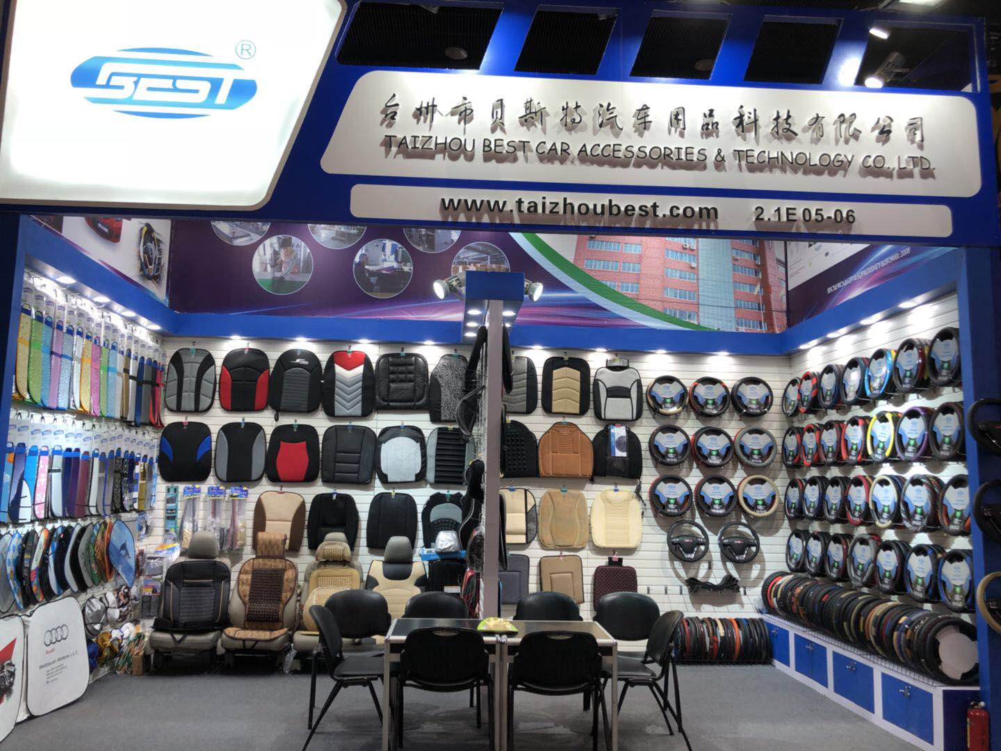 The 123rd Canton Fair booth No.:2.1E03-04