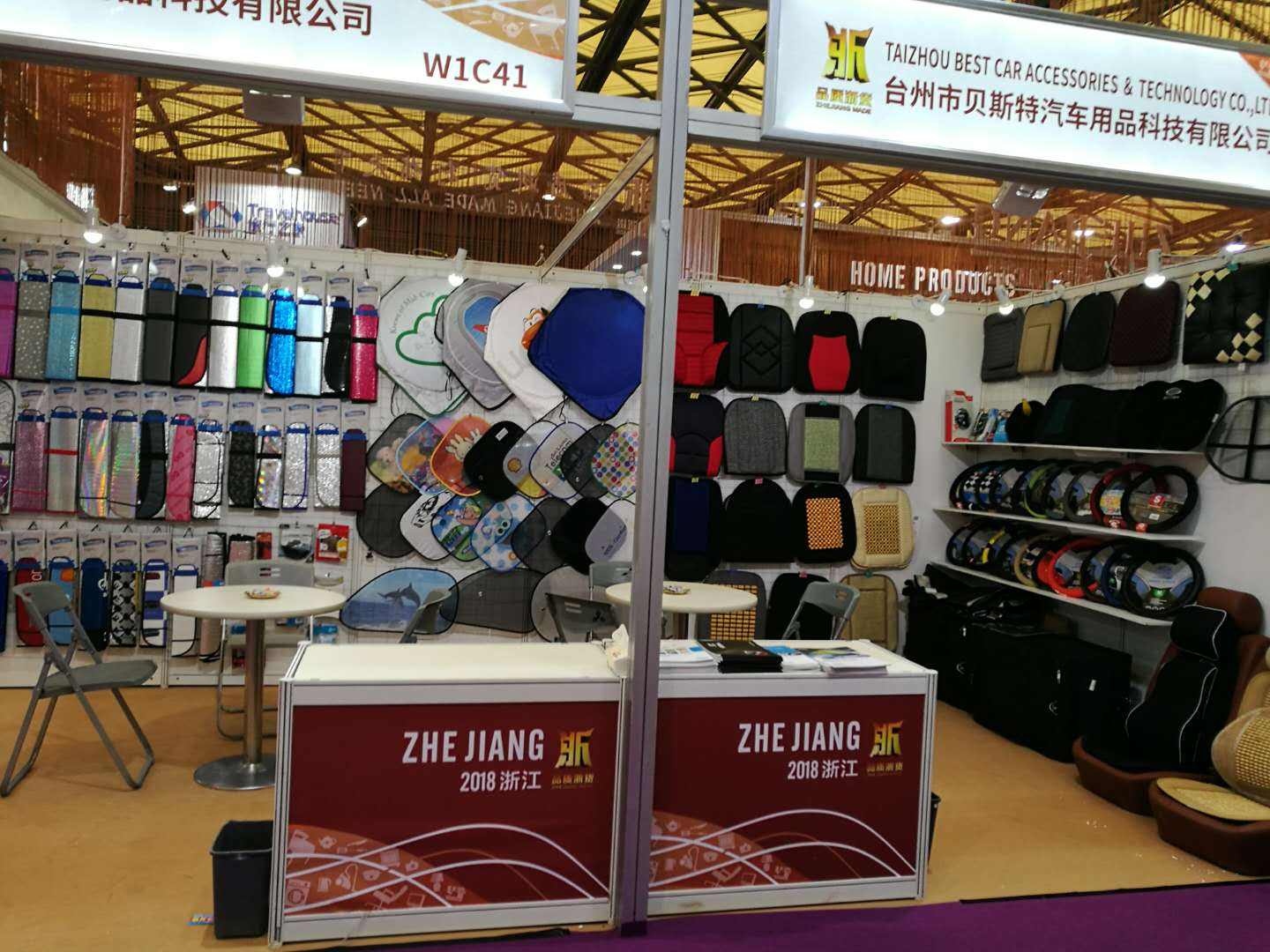 East China Fair will be held at Shanghai on March 1st to 4th
